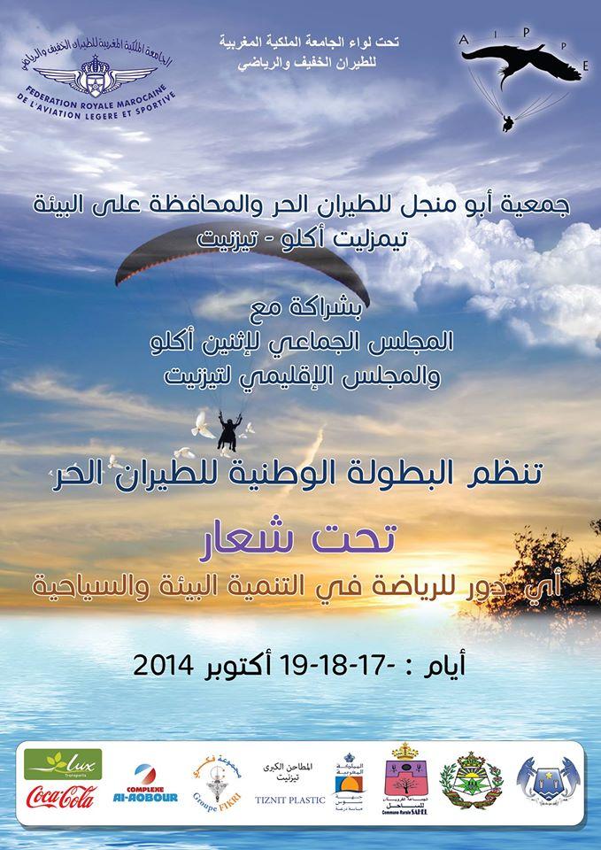 championnat de parapente au maroc