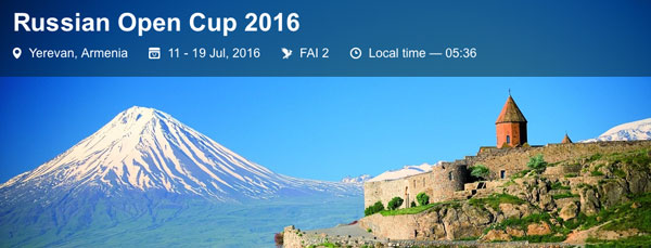Registration for 2016 Russian Paragliding Cup now open