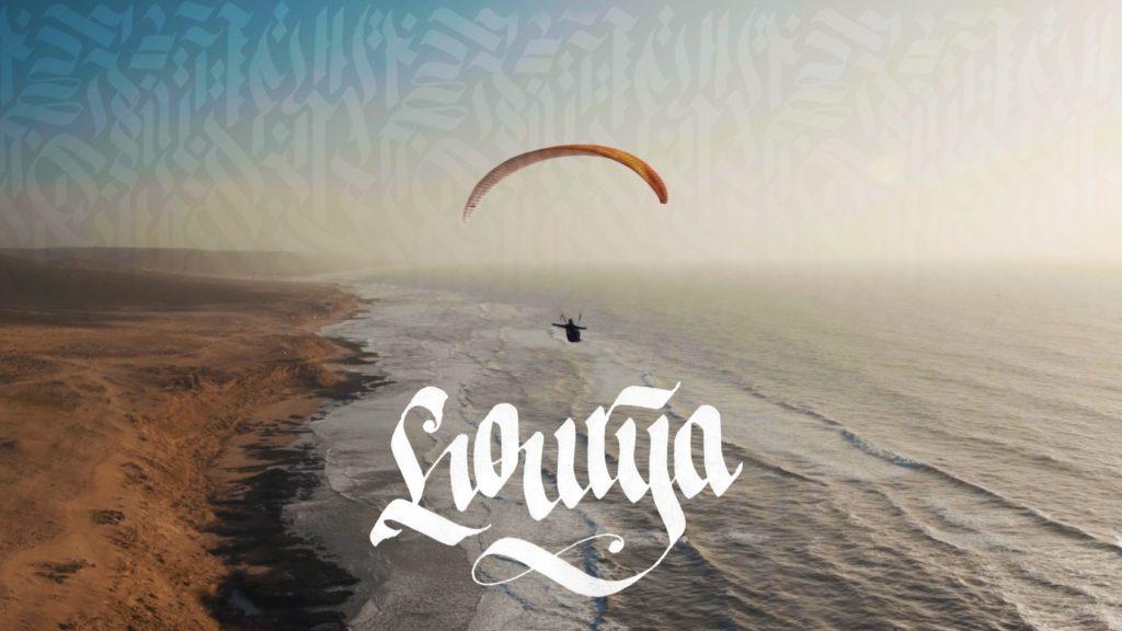 « Hourya », ou comment se sentir libre comme Laurent Roudneff (Maroc)